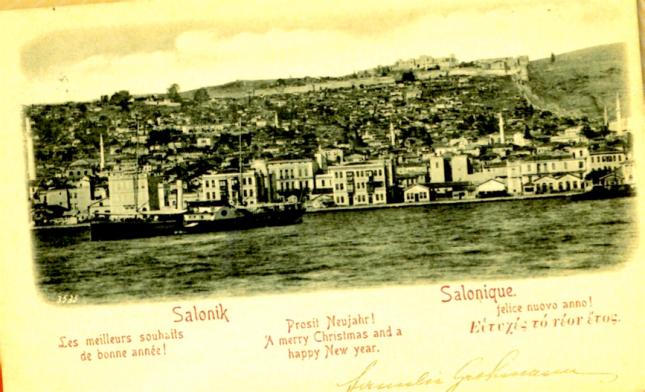 Salonik 1