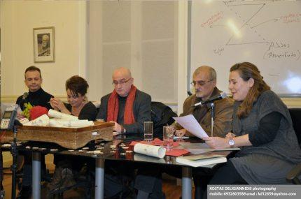 Εισήγηση, Ντόρα Περτέση, Το τραγούδι του λύγκα, (O τόπος της γραφής του: ο Άλλος του ασυνειδήτου και όχι το Εγώ) 11.1.2012, Κέντρο Ψυχαναλυτικών Μελετών