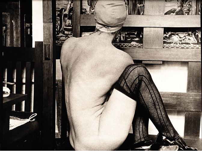 Juan Crisostomo Mendez Avalos  nude back